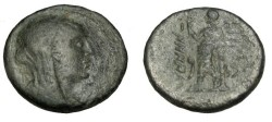 Ancient Coins - Phoenicia Berenice II AE23 Wife of Ptolemy III Svor 1086 Forrer 51