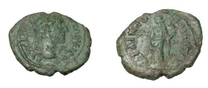 Ancient Coins - Antoninus Pius Philippololis Thrace AE20
