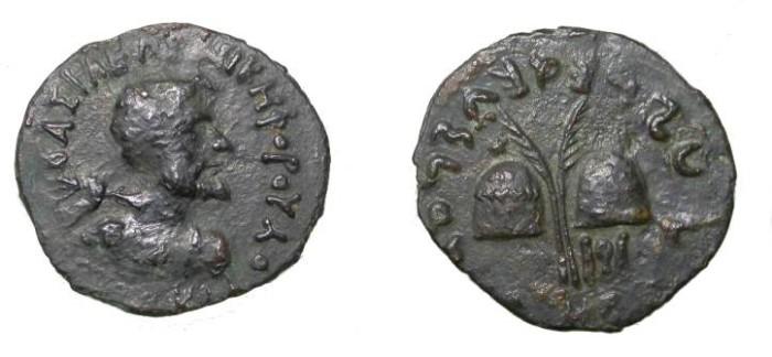 Ancient Coins - Bactria Antalcidas Ca 145-135BC