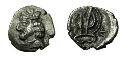 Ancient Coins - Persis Unknown King 50-100AD AR Obol
