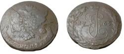 World Coins - Russia 1765 EM 5 Kopek