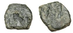 Ancient Coins - Constans II 641-668AD AE Follis S-1007