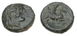 Ancient Coins - Thessaly Phalanna AE 17 4th Century