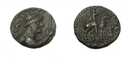 Ancient Coins - The Kushan Wilma Taxila Sorter Megas Ca 55-105 AD AE Tetradrachm M-2947/52