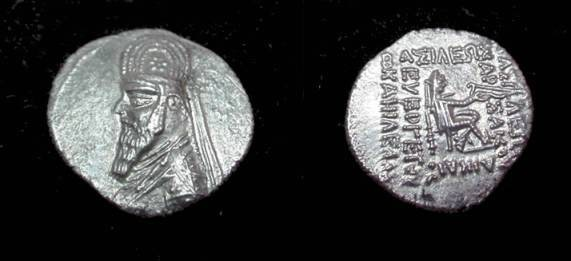 Ancient Coins - Parthian Kings: Mithradates II 123-88 BC