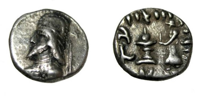 Ancient Coins - Persis Darius II 1st Century  BC AR Hemi-drachm S# 6207