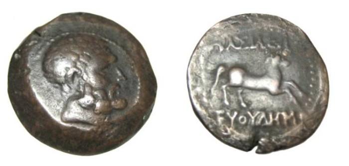 Ancient Coins - Bactria Euthydemos Ca 230-190 BC AE Di-chalkon S# 7523 Balkh R!