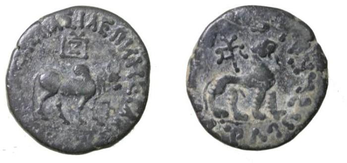 Ancient Coins - Indo Skythians Azes II Ca. 35BC - 5AD Hexa-Chalkon