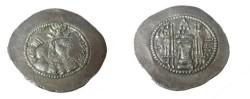 Ancient Coins - Yazdegard II AD 438-457 AD AR Drachm