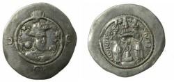 Ancient Coins - Khusru I 531-579AD Mint HWC; Yr 22 RARE MINT