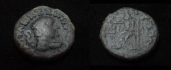 Ancient Coins - Indo greeks in bactria Hermaios Ca 49-1BC