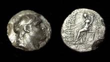 Ancient Coins - Demtrios I Sorter AR Tetradrachm