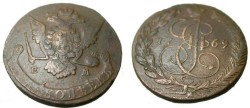World Coins - Russia 1769 EM 5 Kopeks