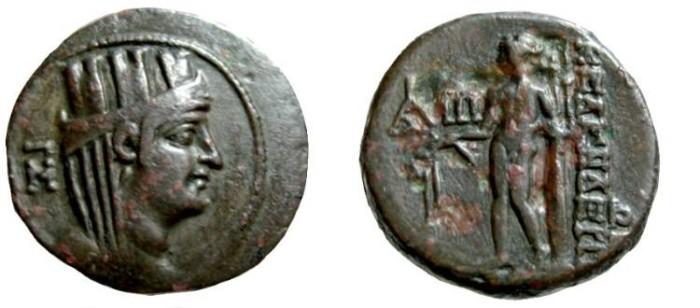 Ancient Coins - Cilicia Kelenderis AE21 2nd-1st Century BC Tyche R, Rv Apollo BMC 40