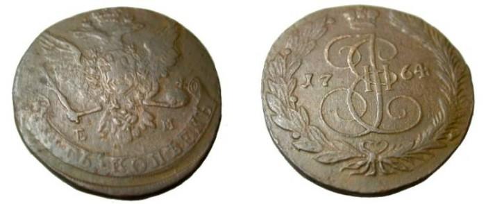 World Coins - Russia 1764 EM 5 Kopek