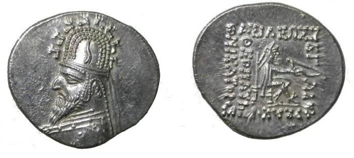 Ancient Coins - Gotarzes I 95-8 BC AR Drachm