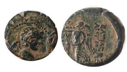 Ancient Coins - Seleucid Kings Antiochus IX 116-95BC VF