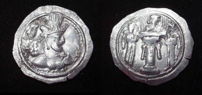 Ancient Coins - Sassanian Shapur II 309-379AD AR Drachm Mitch 892-4