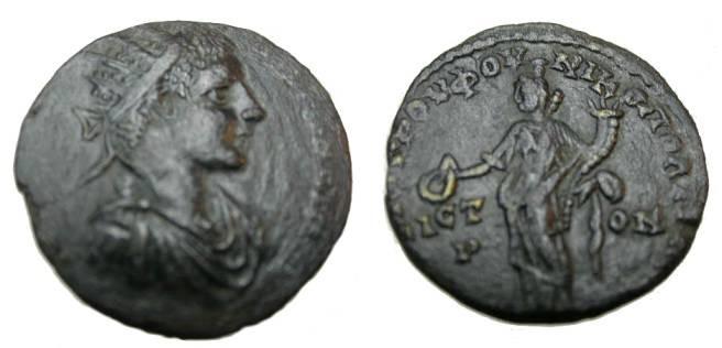 Ancient Coins - Elagabalou AE24 Nikopolis ad Istrum