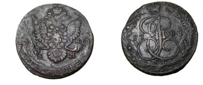 World Coins - 1780 5 Kopek EM