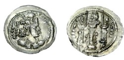 Ancient Coins - Sassanian 388-399AD Varahran V AR Drachm no mint name M -926