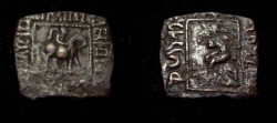Ancient Coins - Skythian Kings : Azes I