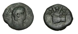 Ancient Coins - Claudius Alexandria Egypt 41-54 AD Obol BMC103-5 Köln E-89 Milne 116