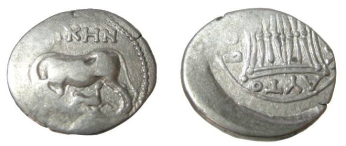 Ancient Coins - Illyria-Apollonia, AR Drachm, Niken (Moneyer), Autoboulou (Magistrate), Class ALc2b