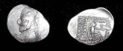 Ancient Coins - Parthian Kings Orodes I 80-77 BC AR Drachm