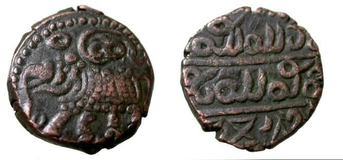 World Coins - India Mysore, 1810 1868 20 Cash