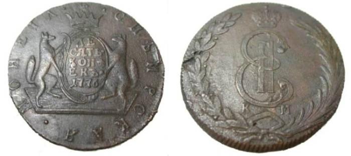 World Coins - Siberia 1776 10K KM
