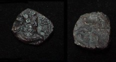 Ancient Coins - The Kushan Shaws Shapur I  AD 241-272 AE 17M 1267