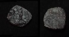 Ancient Coins - The Kushan Shaws Shapur I  AD 241-272 AE 17M 1267