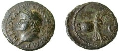 Ancient Coins - Nero 54-68AD AE As