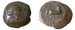 Ancient Coins - Bactria Euthydemos I Ca 230-190 BC AE DiChalkon S-7523