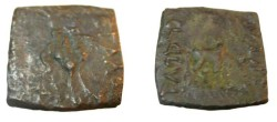 Ancient Coins - Indo - Skythians Azes I Ca. 57-35 BC AE DHexa-Chalkon King On Camel Taxila