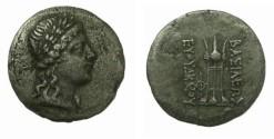 Ancient Coins - Baktrian Kingdom, Euthydemos II, Nickel didrachm c. 190 - 171 B.C.