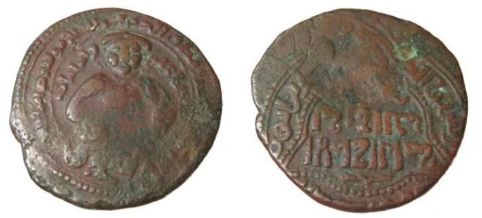 Ancient Coins - Ayyubid Al-Awhad  Ayyub 596-604 AH AE Dirham