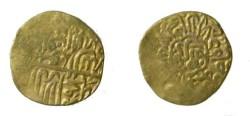 Ancient Coins - PERSIA: Safavids. Shah Tahmasp I 930-989 AH. AV ¼ Ashradi
