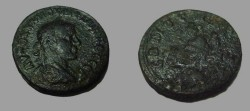 Ancient Coins - Phillip II 247-249AD Syria Commagene