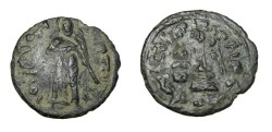 Ancient Coins - Arab Byzantine Anonymous 690's AD AE20 Fals Standing Caliph Type MANBIJ