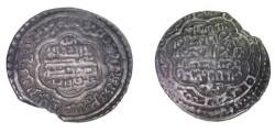 Ancient Coins - The Ilkhans Mongol of Persia Uljaitu ibn Arghun