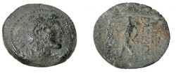 Ancient Coins - Seleukid Kings Alexander I Balas 150-145 BC AE20 S-7039