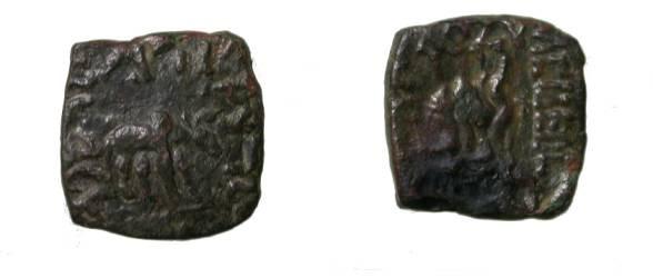 Ancient Coins - Indo Skythians Azes I Ca 57 - 35 BC AE 1/4 Unit
