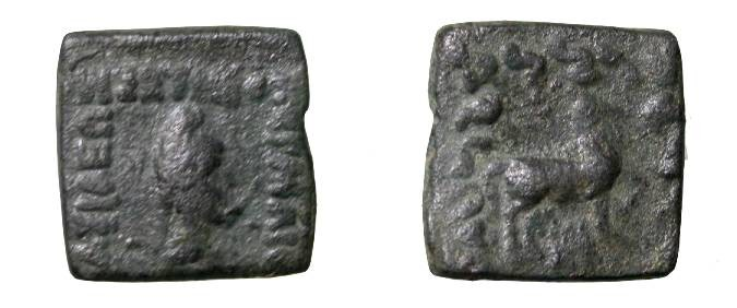 Ancient Coins - Bactria Hermaida Ca 40-1BC AE hemi-obol
