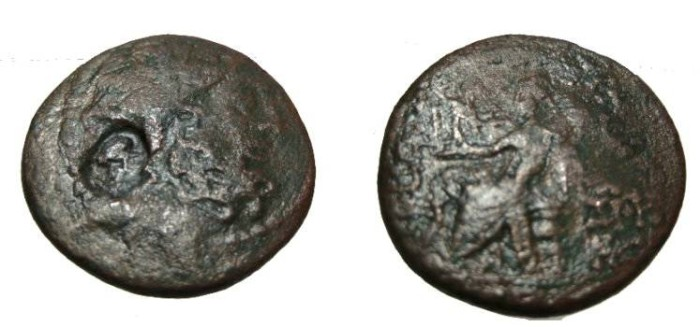 Ancient Coins - Seleucia & Pieria Antiochia AE24 1st cent BC c/m head S-5855