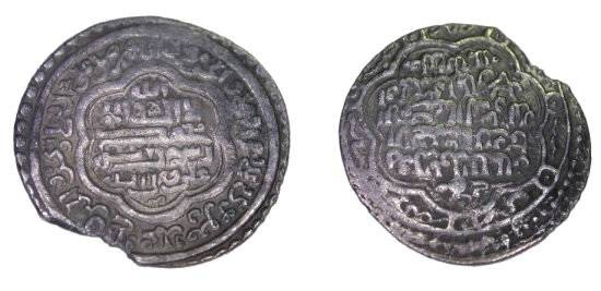 Ancient Coins - The Ilkhans Mongol of Persia Uljaitu ibn Arghun