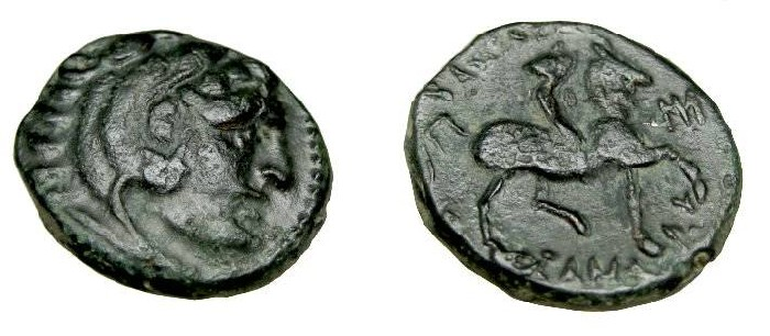 Ancient Coins - Macedonian Kingdom Kassander 319-297BC AE19 S-6754