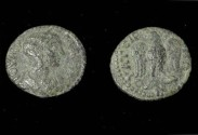 Ancient Coins - Julia Mamaia, Mother of Severus Alexander