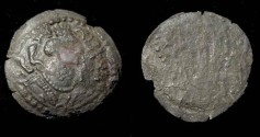 Ancient Coins - Hepthalites 475-576AD